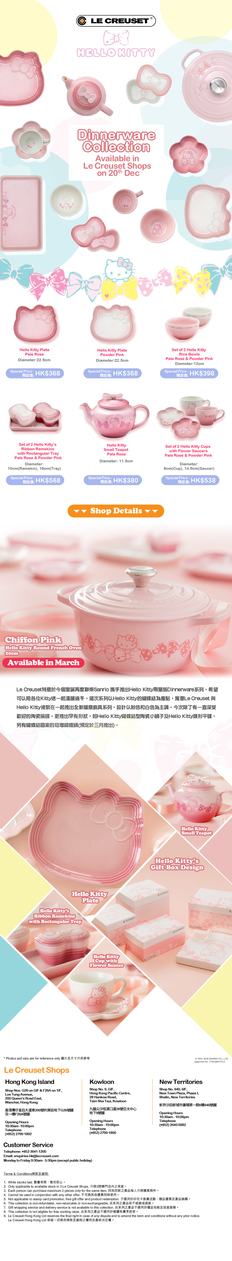 Hello Kitty Küche Le Creuset X Hello Kitty Dinnerware Collection Just For The