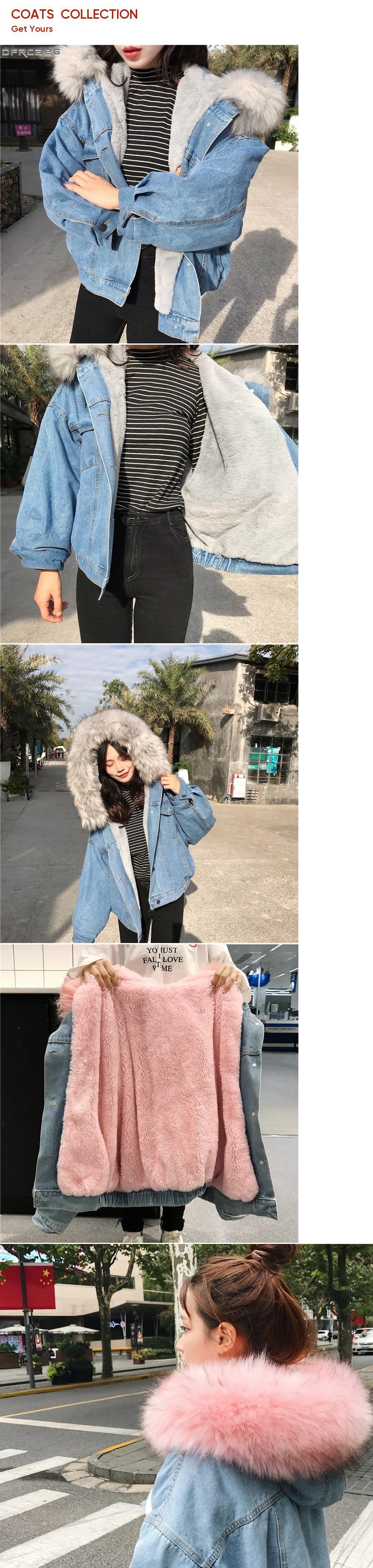 Woman Denim Jacket oversized denim jacket hoodie womans