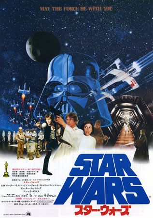 Star Wars Episode Iv A New Hope 1977 Star Wars Movies Posters Star Wars Poster Star Wars Episode Iv