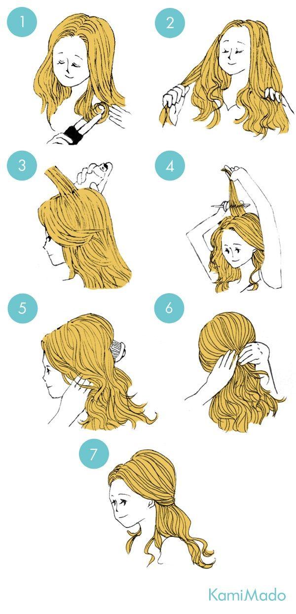 誰でも簡単 お嬢様チックなハーフアップ イラスト付き 髪 アレンジ ロング ヘアセット ヘアアレンジ