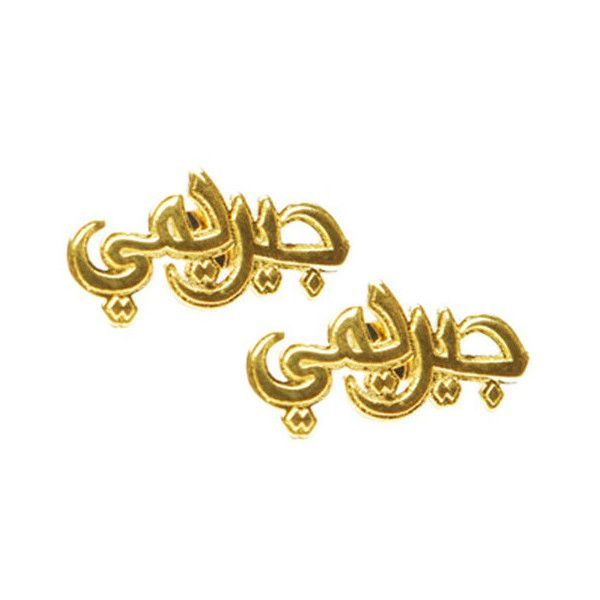 M.E. x Jeremy Scott Arabic Stud Earring ($38) ❤ liked on Polyvore featuring jewelry, earrings, accessories, stud earrings, jeremy scott, gold plated jewelry, gold plated stud earrings and gold plated earrings