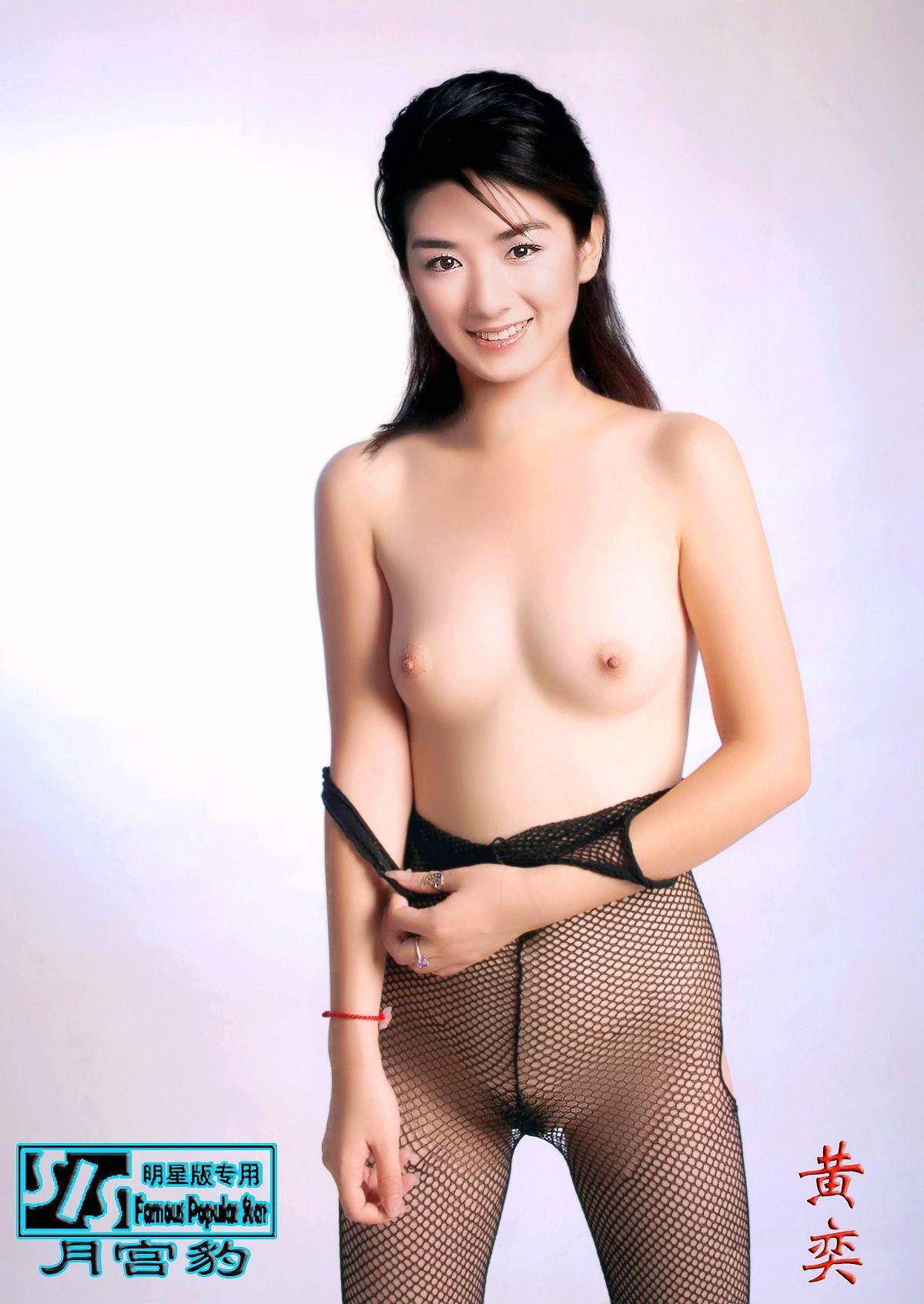 Sexinsex 明星合成黄奕 jp.mp4jpg.icu