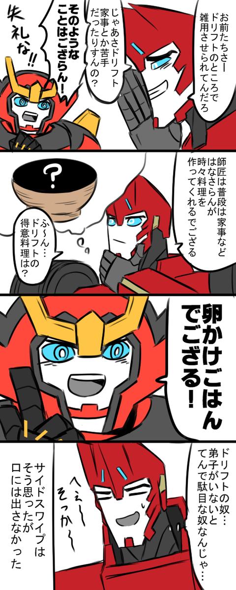 Tweets con contenido multimedia de 匿名 (@Tokumei1285) | Twitter