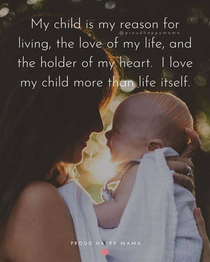 Beautiful Quotes About A Mother's Love [Best Mom Quotes] A mother's love is all encompassing! An we think these beautiful mothers love quotes capture the love a mother has for her child perfectly.