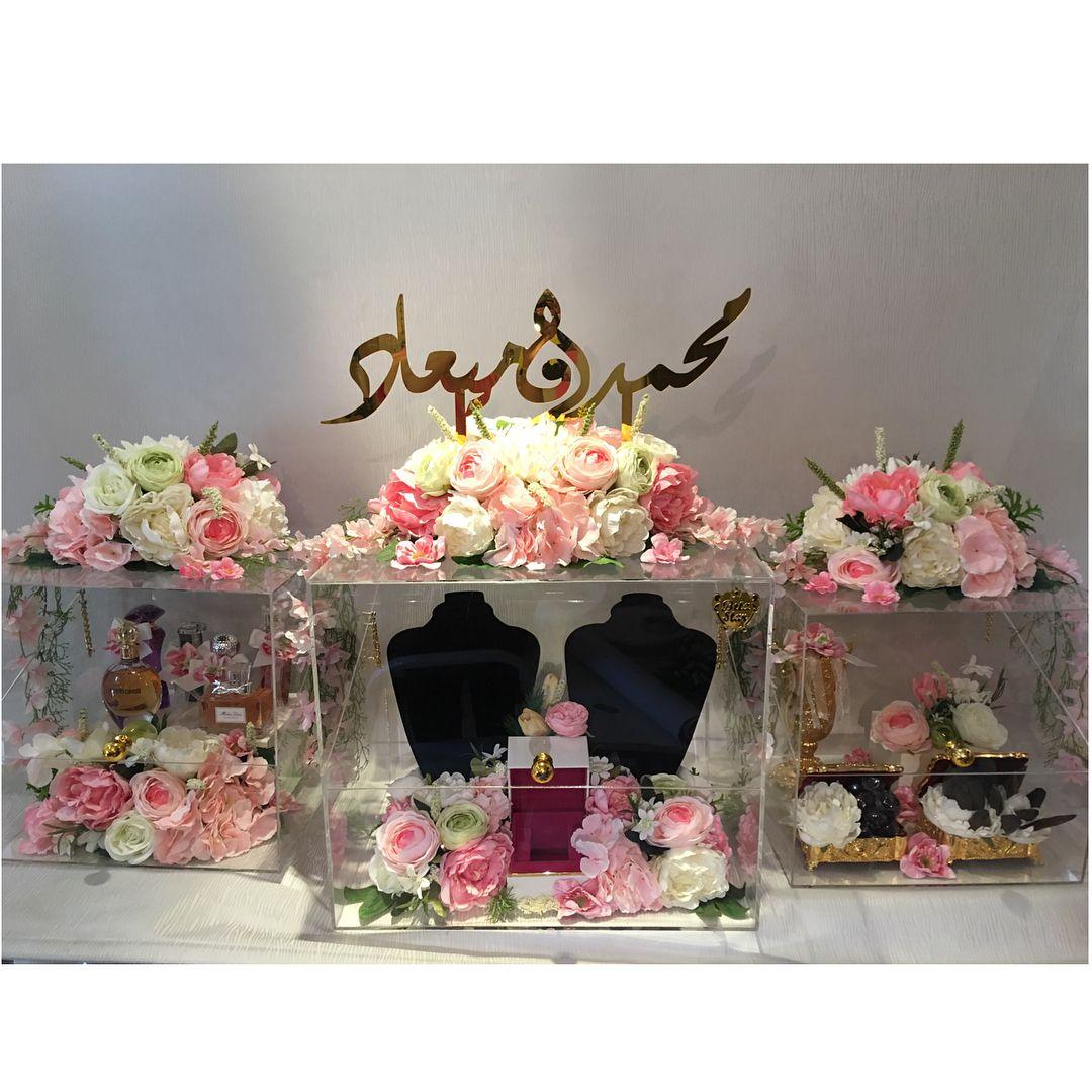 Betastar Flowers Beta Star Instagram Media 2018 01 08 20 15 46 يارب لك الحمد على جميع نعمك و Wedding Boxes Wedding Gifts Wedding Gift Wrapping