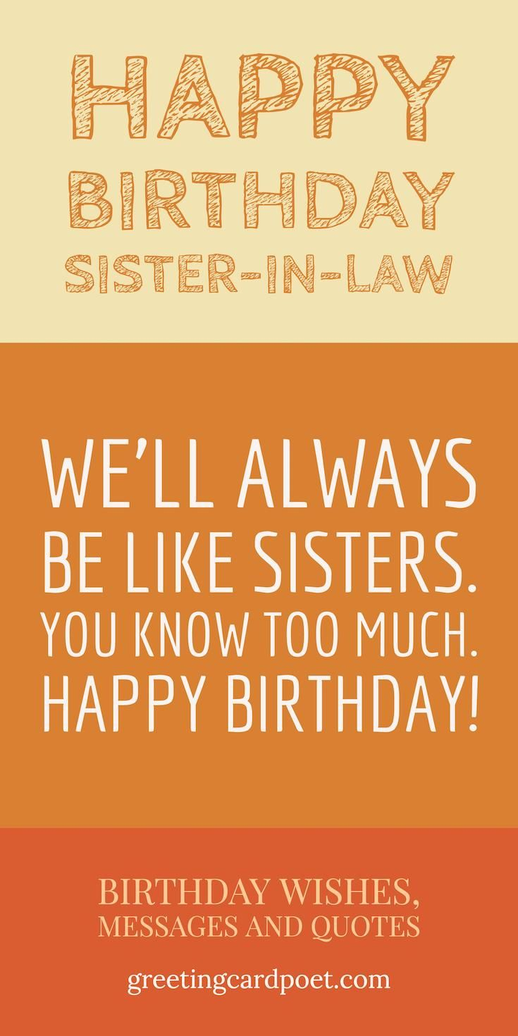 Happy Birthday Sister In Law Sister Birthday Quotes Happy