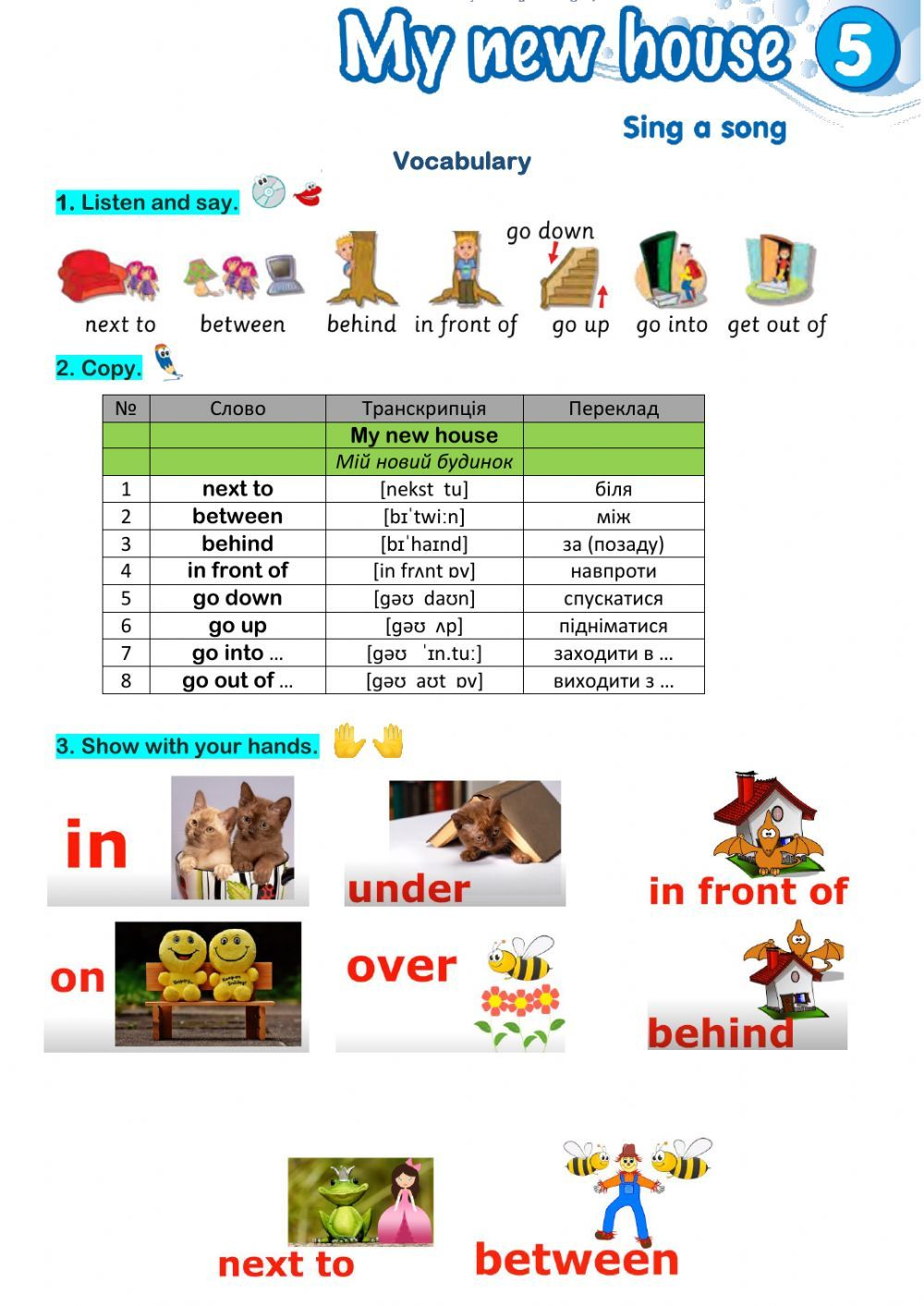 Prepositions Of Place Online Worksheet For Grade 3 You Can Do The Exercises Online In 2021 Alphabet Worksheets Preschool Worksheets English As A Second Language Esl Online worksheets for grade english