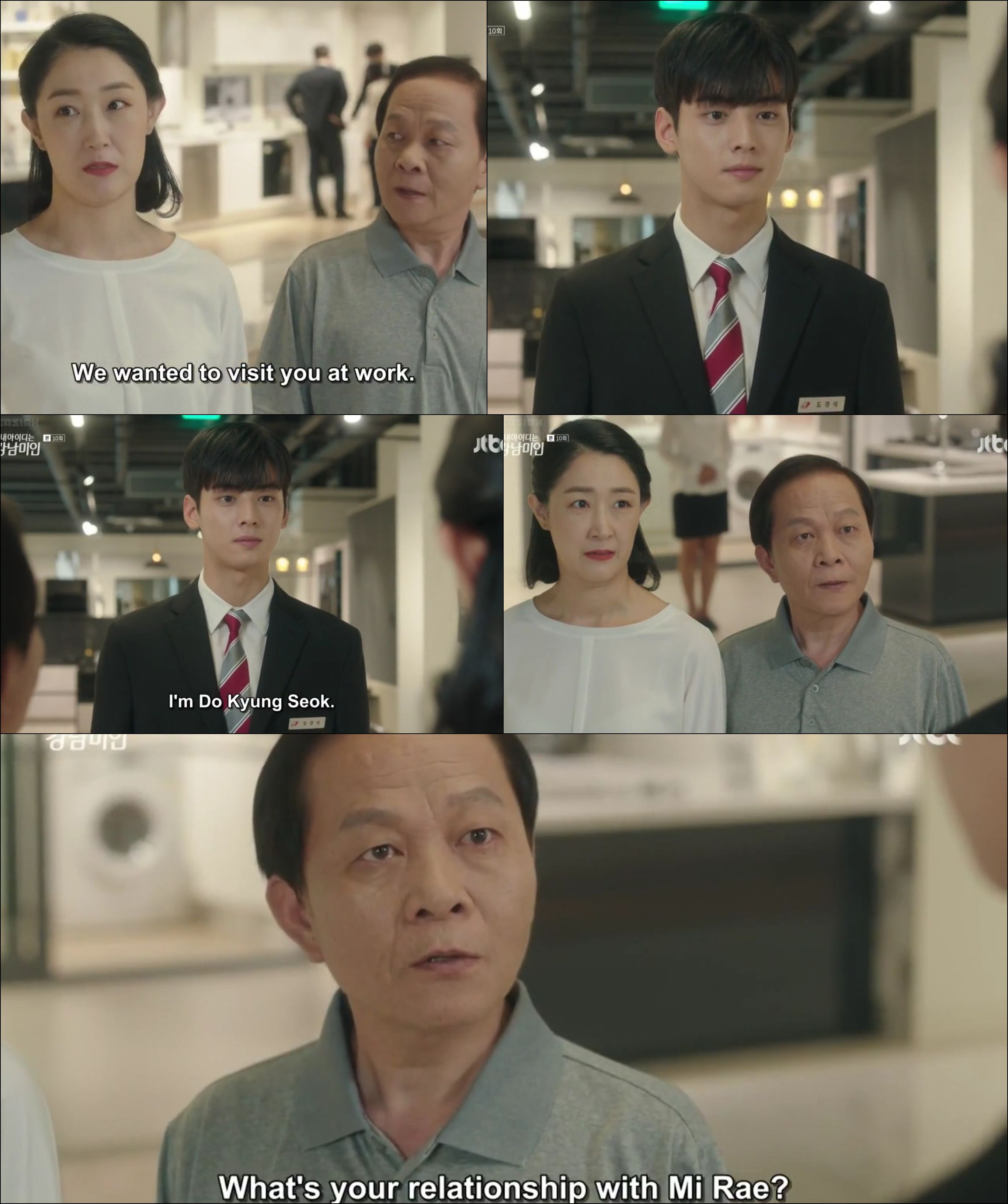I have you ❤ my id is a gangnam beauty – Artofit