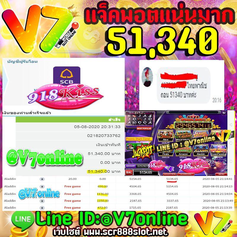 918kiss v7 แจกหนัก โชคใหญ่แตกทุกวันกับเกมส์ Aladdin ทุนแค่ 1000 กวักไปครึ่งแสน เล่นง่าย จ่ายจริง สมัครด่วน ยินดีกับคุณลูกค้า ยูสเซอร์ 02529274xxx…