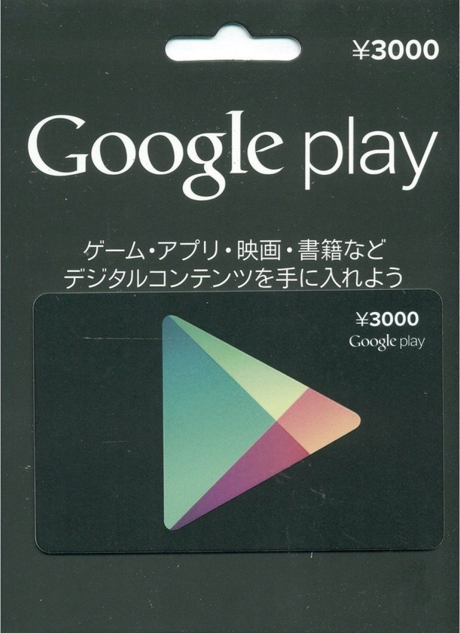 Http Searchpromocodes Club Google Play Store Card 3000 Yen Instant Japan Google Play Store Android Google Play Google Play Gift Card Google Play Store
