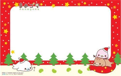 Fabulous Free Printable Christmas & Holiday Cards - The ...  Cute Printable Holiday Cards