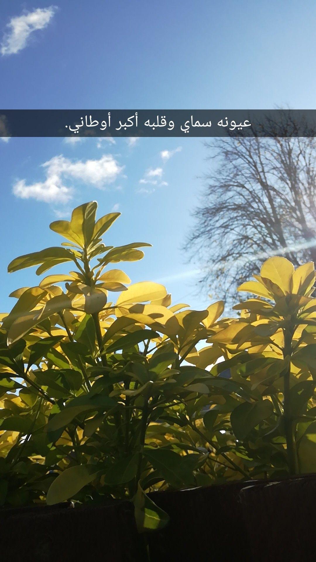 تصويري N صباح الخير Photo Lockscreen Screenshot Screenshots