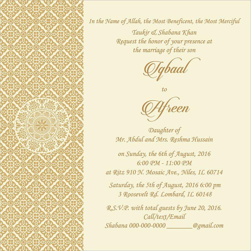 Wedding Invitation Wording For Muslim Wedding Ceremony Wedding Card Wordings Muslim Wedding Cards Indian Wedding Cards