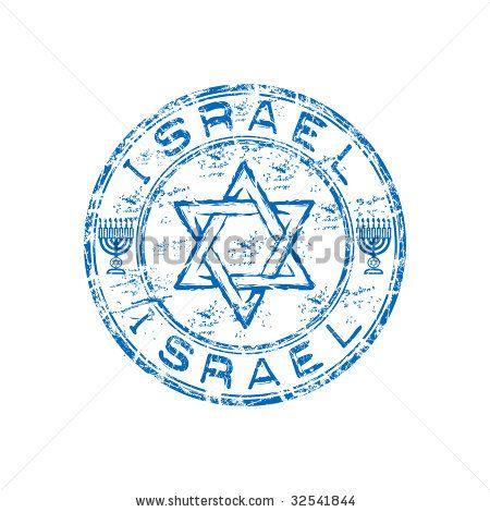 Israel Passport Stamp