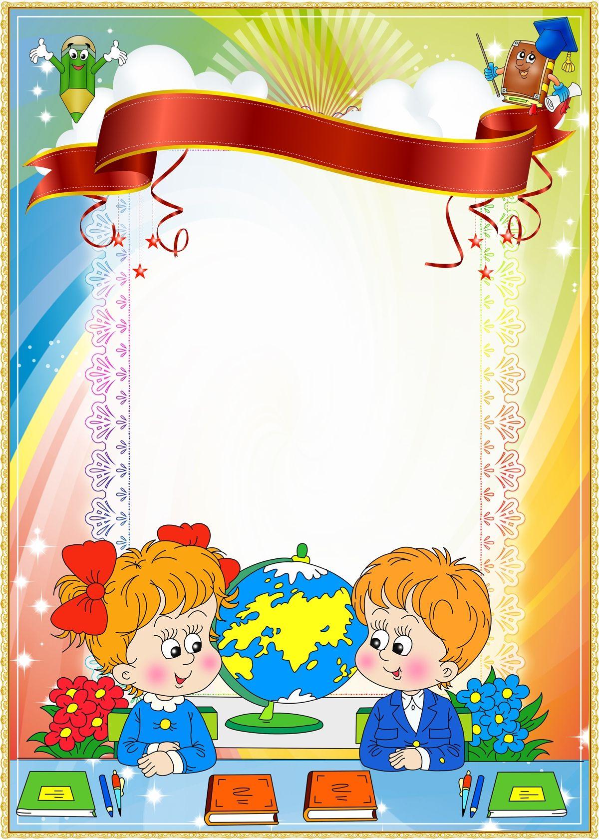Поздравления для девочек детский сад