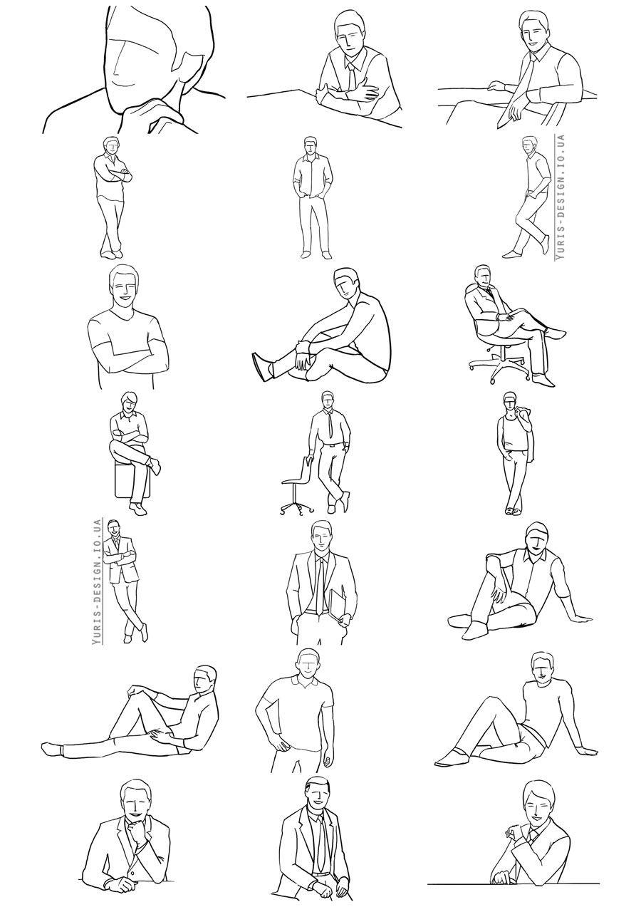 как правильно сфотографировать сидящего человека