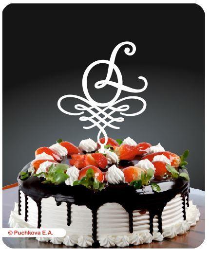 Свадебный топпер. Верхушка для свадебного торта https://vk.com/fotsessiya