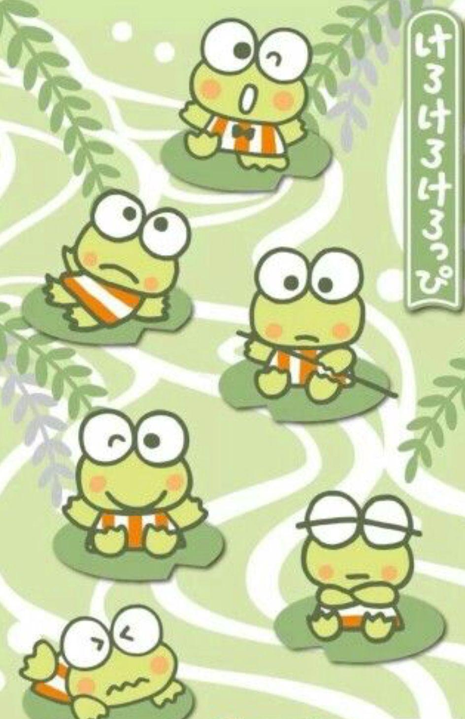 Keroppi カエル イラスト キャラクター 壁紙 かわいい