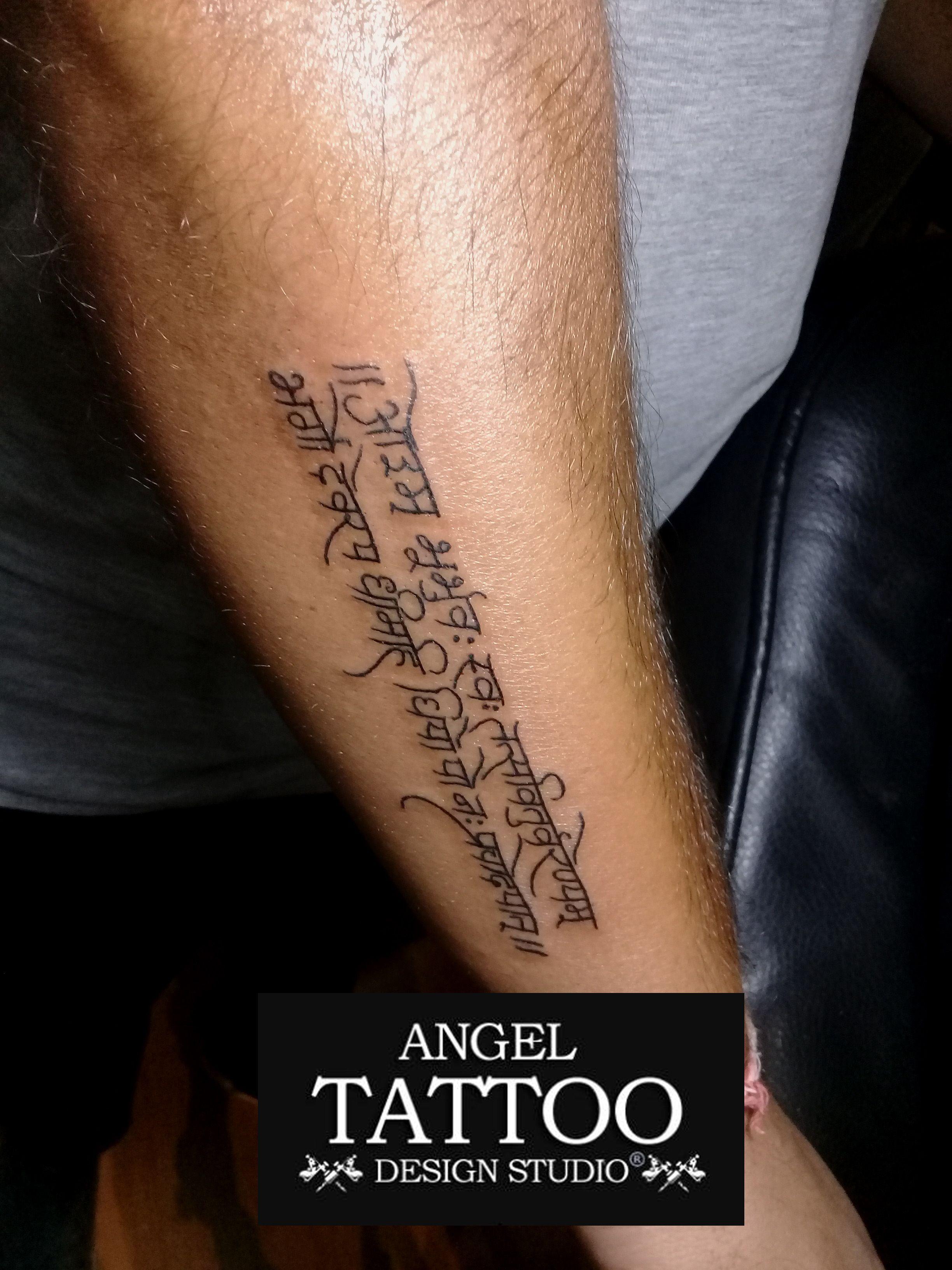 Gayatri mantra tattoo made on forearm at angel tattoo