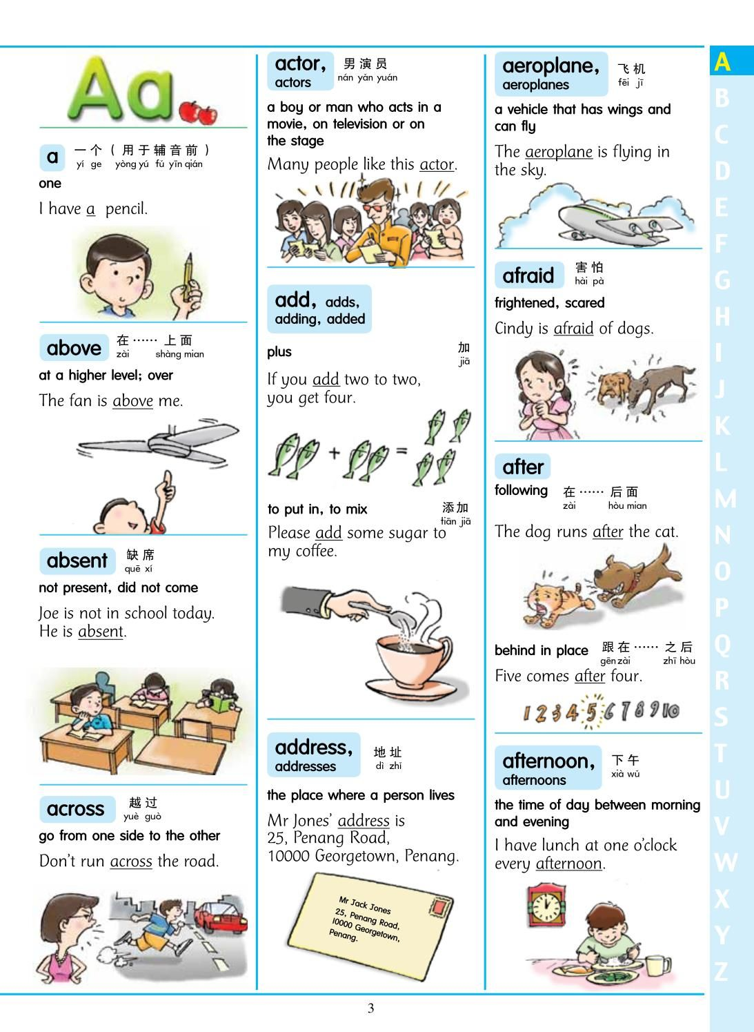 My Dictionary Of Everyday Words Bilingual English Chinese My Dictionary Bilingual English Dictionary Words [ 1495 x 1093 Pixel ]