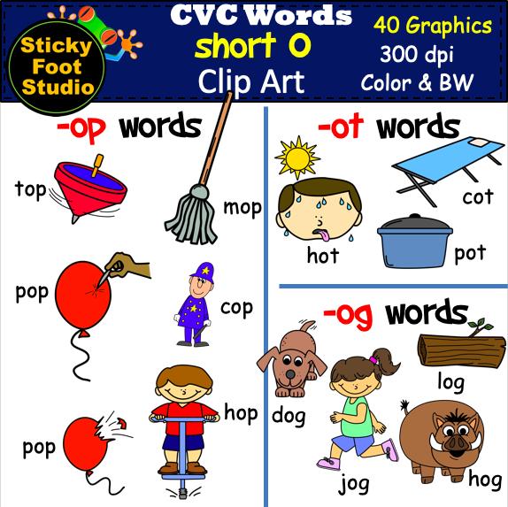 Short O Cvc Words Family Clip Art Made By Teachers In 2021 Word Families Cvc Words Cvc Word Families