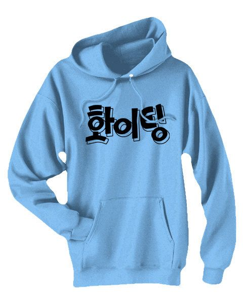 Cute Korean Hoodie - Fighting! (Hwaiting!) kpop clothing kdrama kawaii  korean sweatshirt otaku cute hangul ulzzang jacket pullover jumper