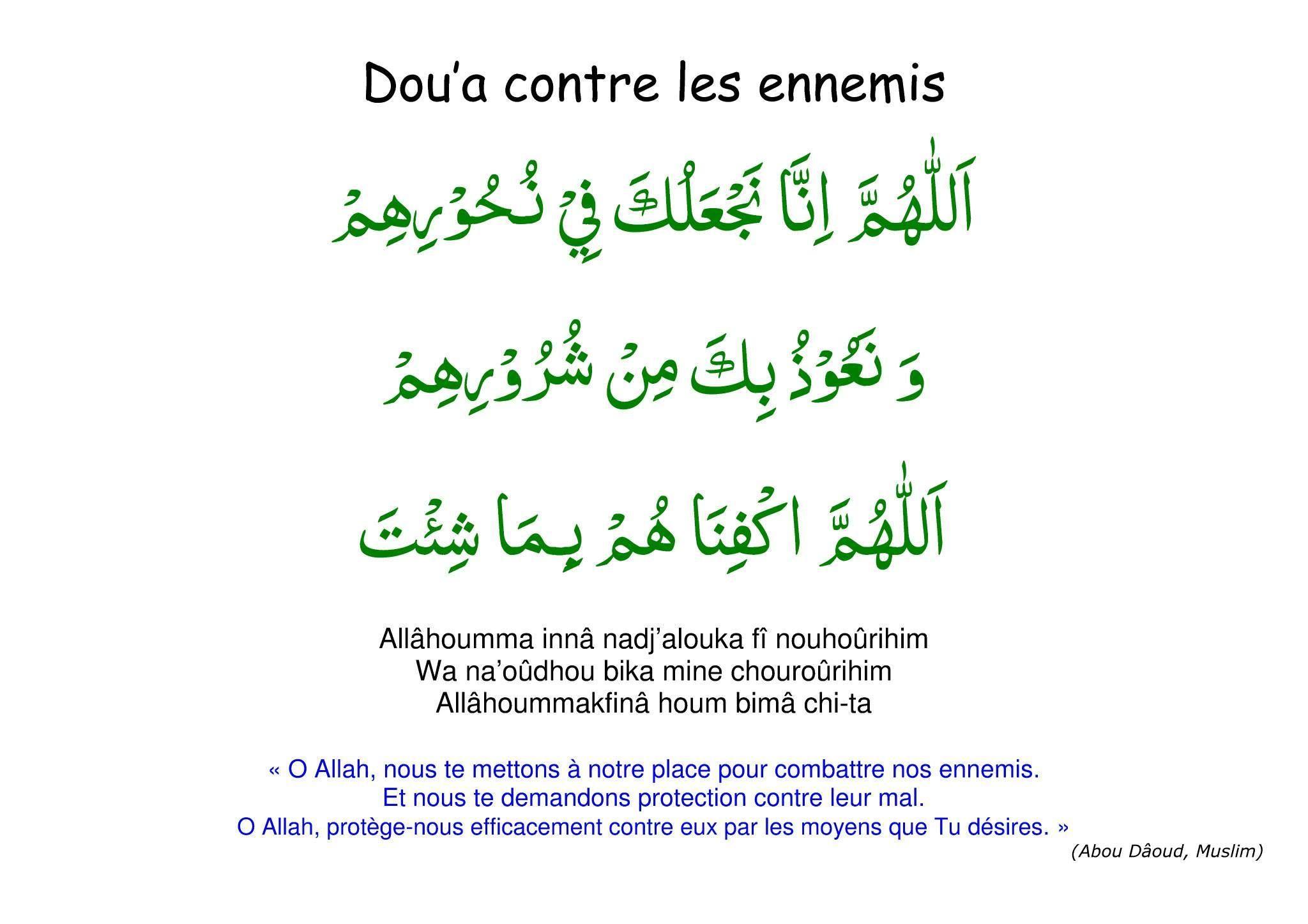 Fantastic Douaa contre les ennemis | Rappels Islam | Pinterest | Safia  BL98