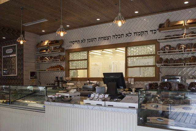 Decoracion panaderias modernas michalis decofilia 04 cafeter a en 2018 pinterest - Diseno cafeterias modernas ...