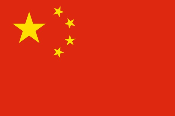 Bandera De La Republica Popular China Vigente Desde El 27 De