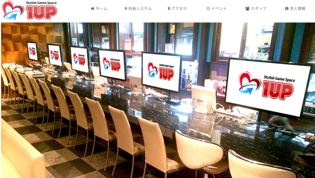 Three Video Game Bars Shut Down In Japan Over Copyright Video Game Bar Video Game Japan