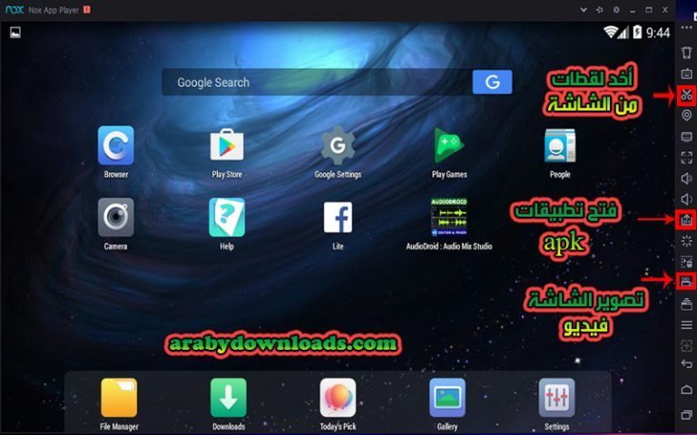 تحميل أفضل محاكيات أندرويد 2018 تنزيل محاكي أندرويد على الكمبيوتر بروابط مباشرة Google Settings Gaming Computer Android Emulator