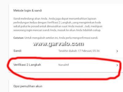 Mengaktifkan Dan Menonaktifkan Verifikasi 2 Langkah Email Gmail Gmail Email Dan