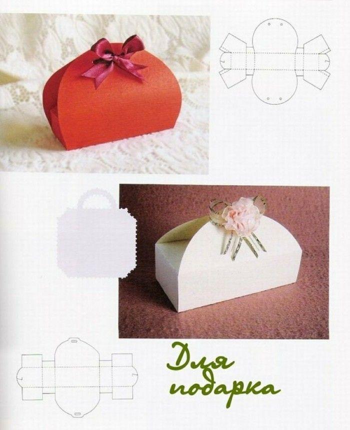 手工达人DIY的礼品盒