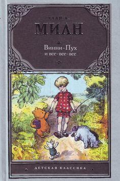 Льюис кэрролл. Алиса в стране чудес. Алиса в зазеркалье аудиокнига.