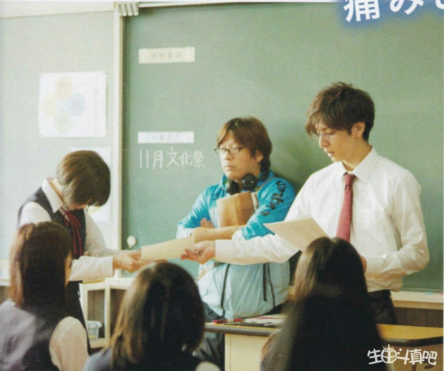 生田斗真 授業