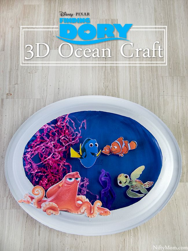 Finding dory craft 3d ocean scene activity with paper for Finding dory crafts for preschoolers