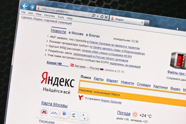 Servis Yandeksa Pokazhet Rejting Samyh Populyarnyh Sajtov Android