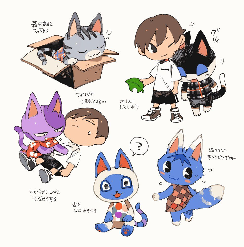 15+ Animal crossing characters ranked images