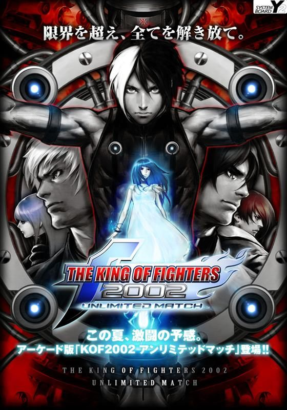 The-King-of-Fighters-2002-Unlimited-Match.jpg (560×800)