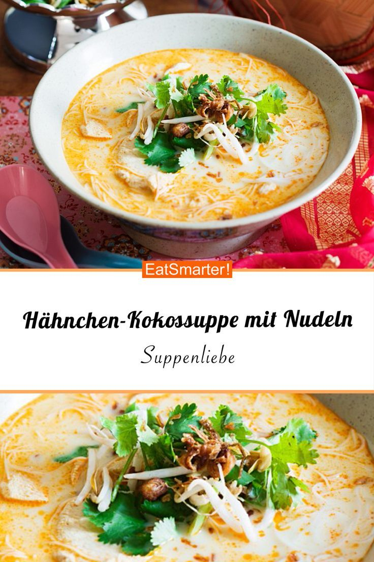 Hähnchen-Kokossuppe mit Nudeln - smarter - Zeit: 35 Min. |  Hähnchen-Kokossuppe mit Nudeln - smarter - Zeit: 35 Min. |