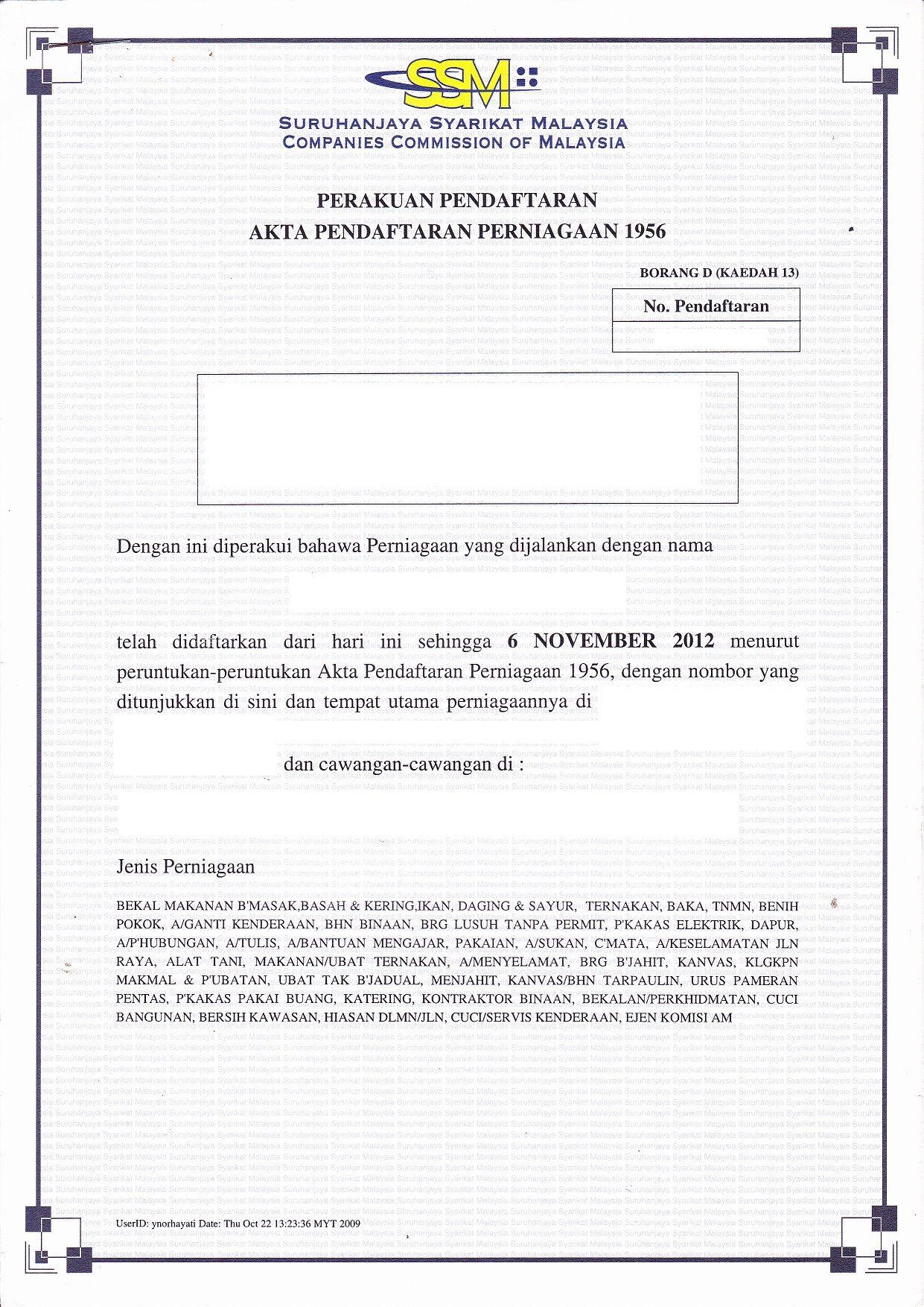Enterprise Certificate 2 Enterprise Certificate Screenshots