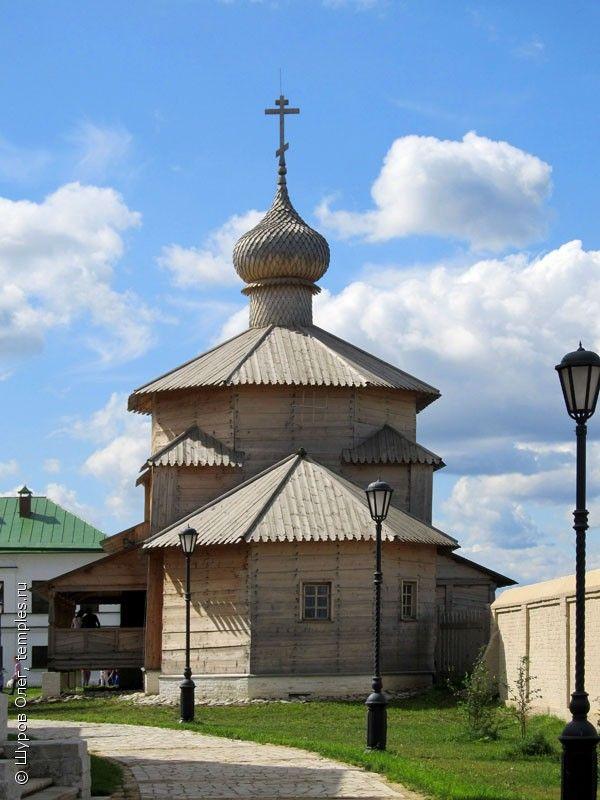Вид на алтарную часть Троицкой церкви в Иоанно ...