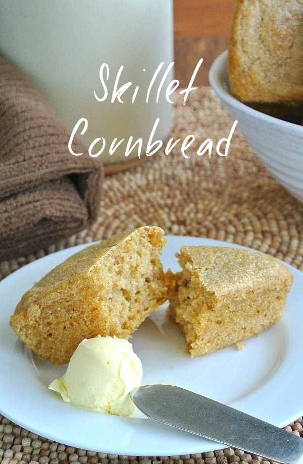 Skillet Cornbread comes from 'the old days' and is a great substitute for bread to go with big pots of beans, stews and soups. This is an updated version.
