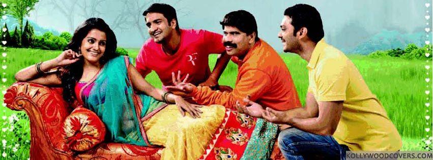 kanna laddu thinna aasaiya movie download tamilrockers