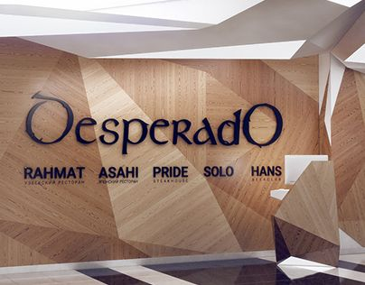 "Check out new work on my @Behance portfolio: ""Desperado reception"" http://be.net/gallery/33544621/Desperado-reception"