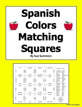 Spanish Colors And Patterns Matching Squares Puzzle Los Colores By