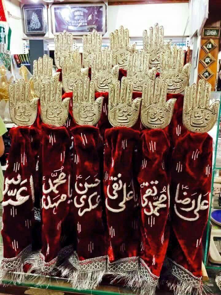 Maula Ali Shrine Wallpaper: Kitna Pyara Naam Hai Hussain A.s... Wqt Ka Imam Hai