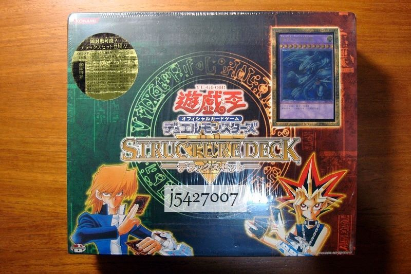 Details about yugioh sj2 sy2 structure deck 2003 deluxe