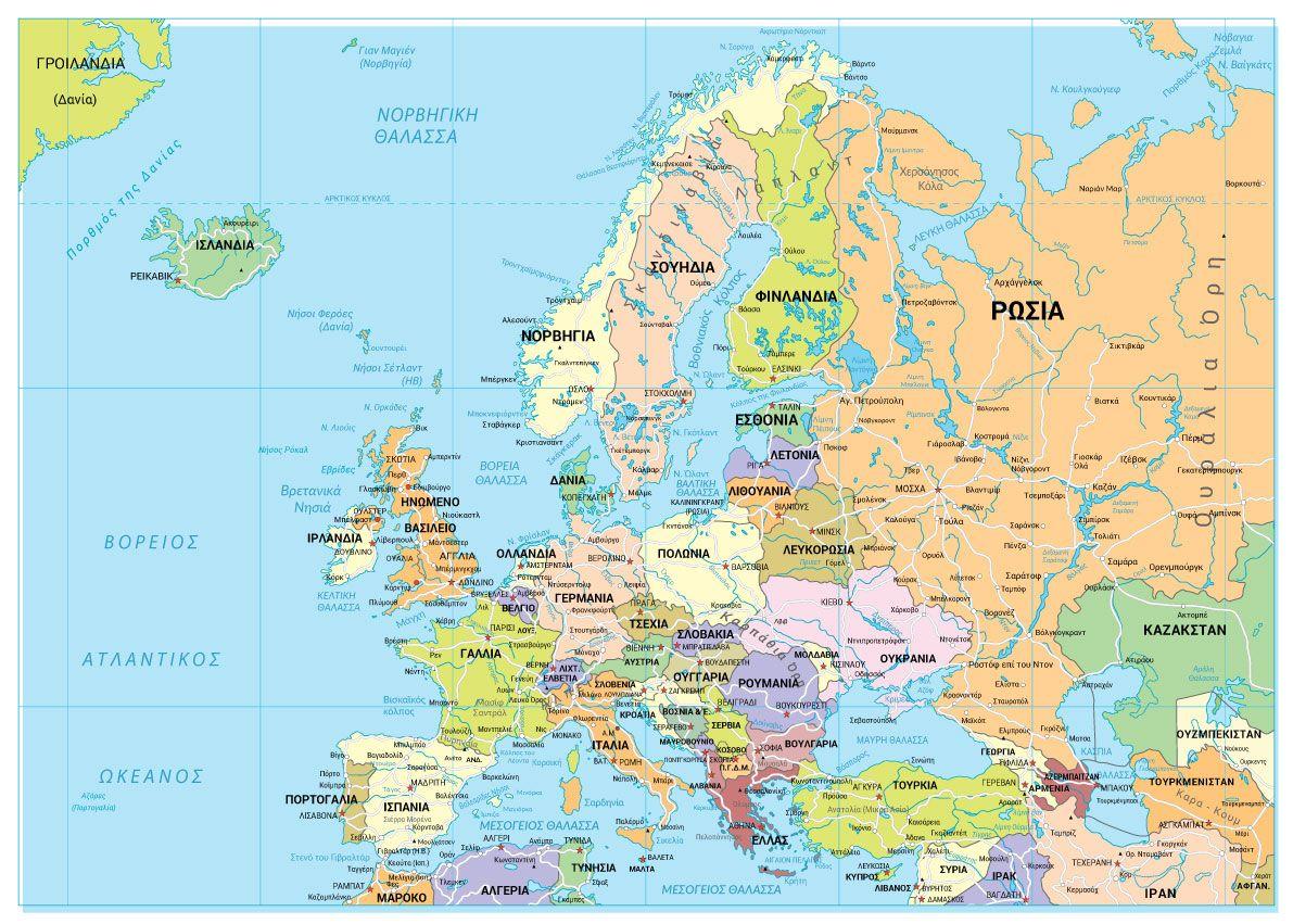 Politikos Xarths Eyrwphs K 707 Map Art Map Screenshot