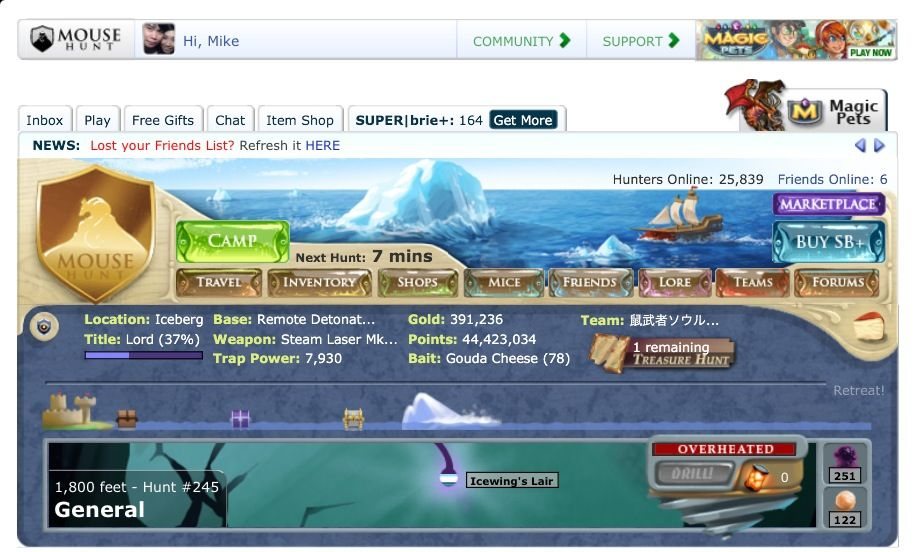 Iceberg 1 800 Feet Hunt 245 General With Images Pet Magic Support Animal Friends List